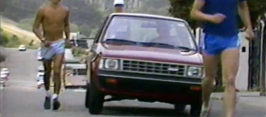 Nissan Rod Dixon